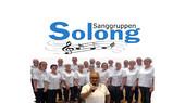 Solong_LP.jpg